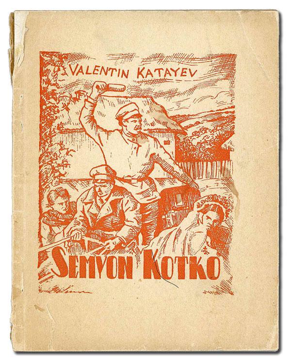 kotko-boekomslag