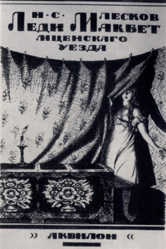 lady-boek