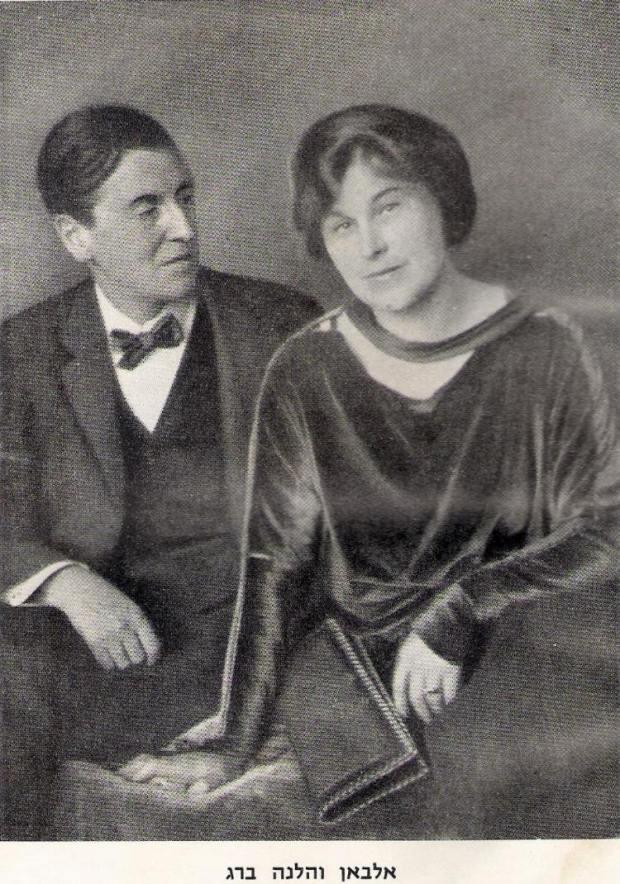 Lulu Alban&HeleneBerg