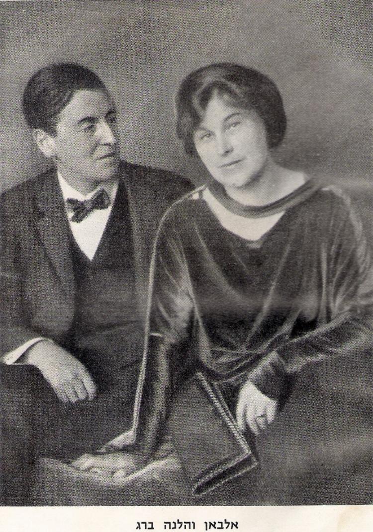 Wozzeck Alban&HeleneBerg