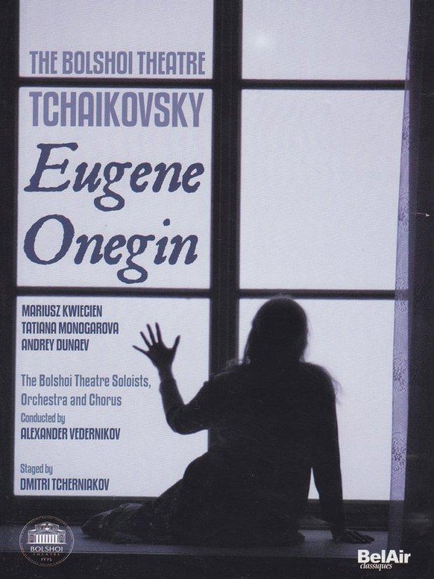 Onegin Tsjer