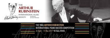 Rubinstein 2017