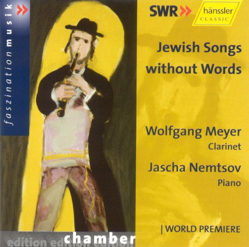 Jewish songs
