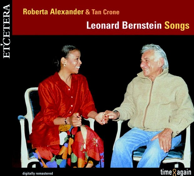 Bernstein Alexandra