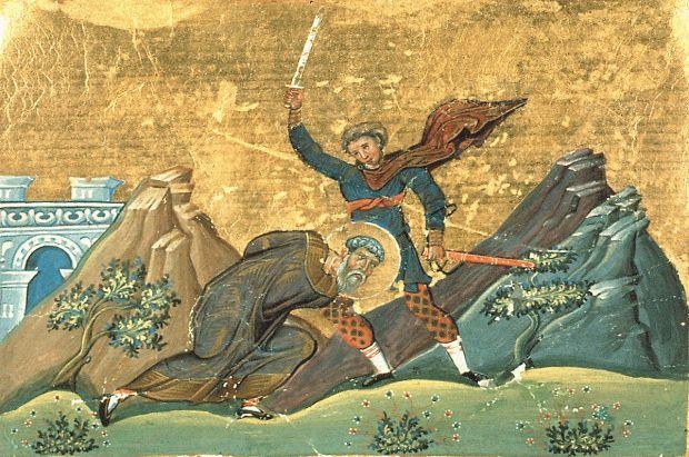 Martyrs Polyeuctus_of_Meletine_in_Armenia_(Menologion_of_Basil_II)
