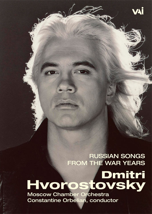 Hvorostovsky War years