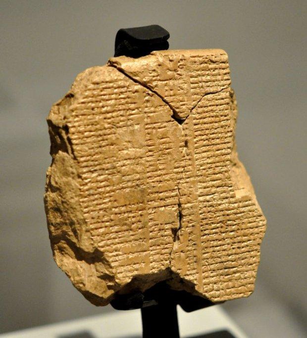 Martinu Gilgamesh tablet