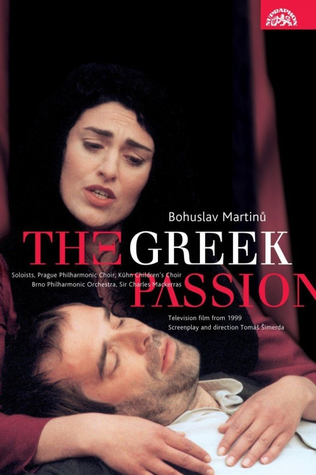 Greek Passion film