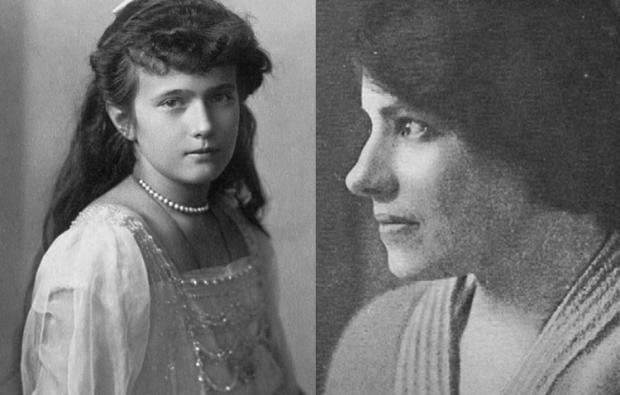 Anastasia Anna