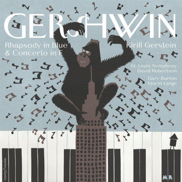 Gershwin Gerstein