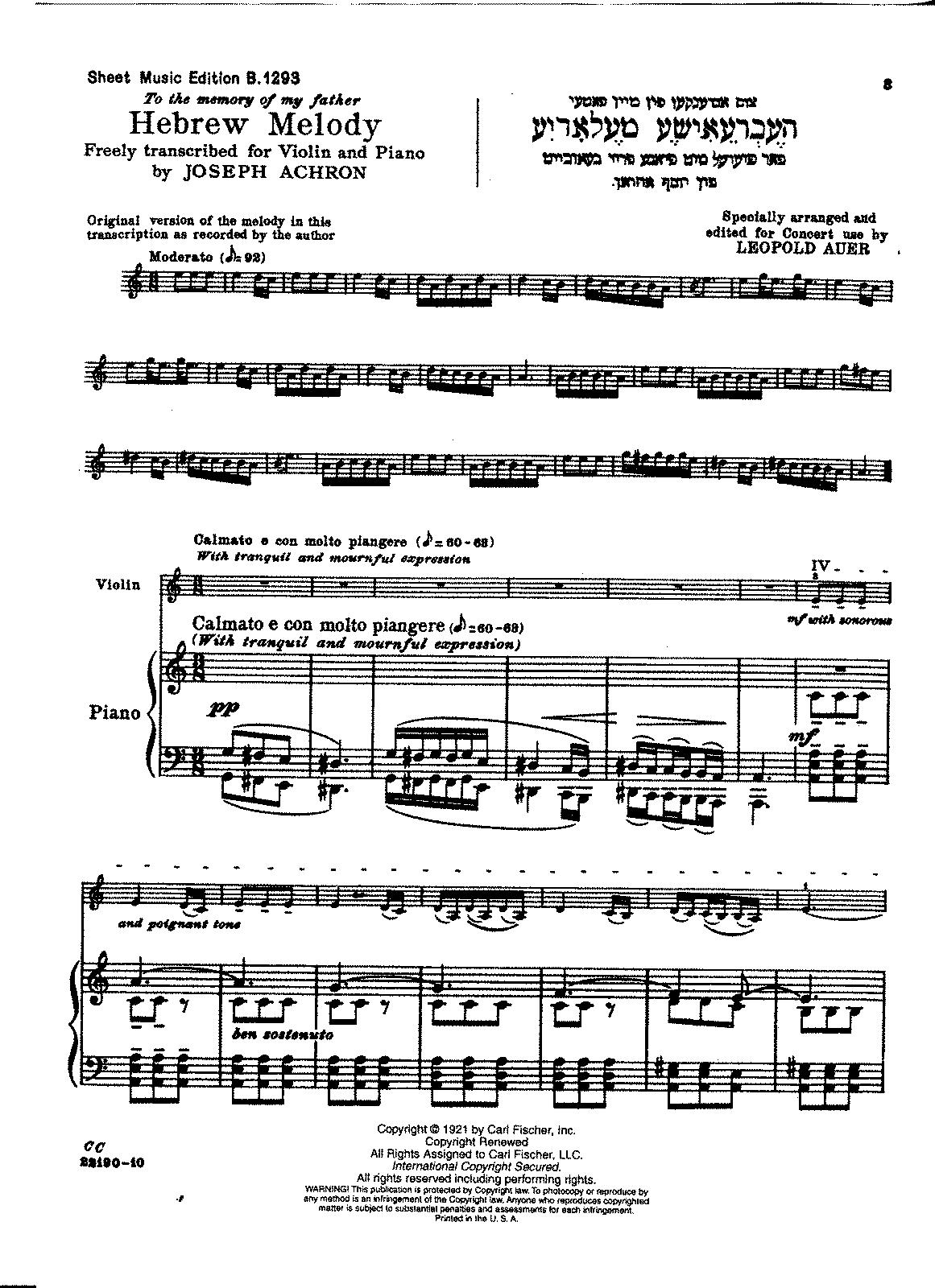 Achron Hebrew melody