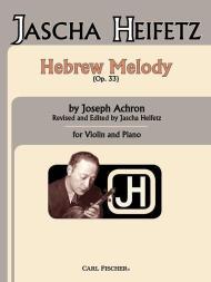 Achron Heifetz.jpg