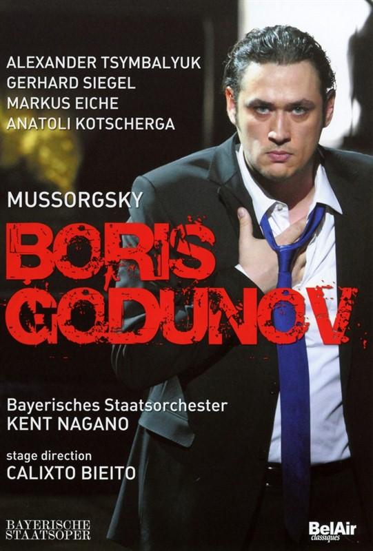 Boris Bieito