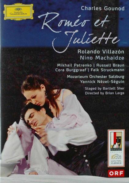 Nino Juliette