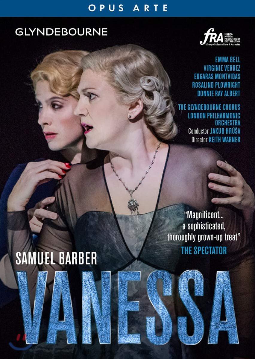 Vanessa dvd